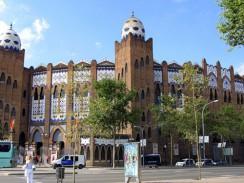 Арена «Лас-Вентас». Коррида. Мадрид. Испания