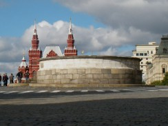 Красная Площадь. Лобное место. Москва. Россия