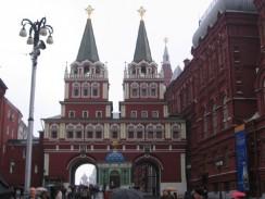 Воскресенские (Иверские) ворота. Москва. Россия
