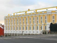 Здание Оружейной палаты. Московский Кремль. Россия