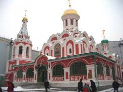 Россия. Москва. Собор Казанской иконы Божией Матери