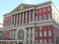 Здание мэрии Москвы. Россия