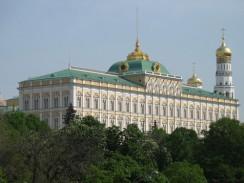 Россия. Москва. Большой Кремлёвский дворец