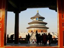Китай. Пекин. К юго-востоку от императорского дворца находится Храм Неба