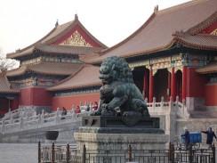 Императорский дворец, он же Запретный город. Пекин. Китай.