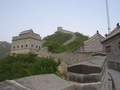 Чтобы стать настоящим китайцем, нужно подняться на Великую китайскую стену.