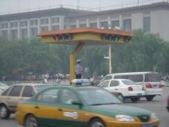 Китай. Пекинский светофор.