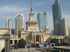 Китай. Современный Пекин.