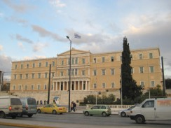 Афины. Здание греческого парламента