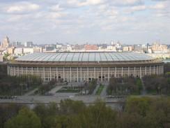 Стадион «Лужники». Вид со стороны Воробьевых гор. Москва. Россия.