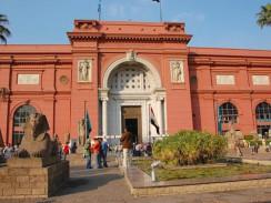 Каирский Египетский музей - главное мировое хранилище египетских древностей.