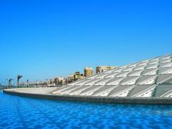 Египет. Новая Александрийская библиотека, воздвигнутая на месте знаменитой древней библиотеки