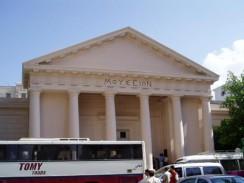Египет. Александрия. Фасад здания Греко-римского музея.