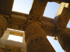 Египет. Луксор. Карнакский храм.