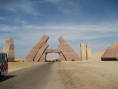 Египет. Шарм-эль-Шейх. «Ворота Бога» в парке Рас-Мухаммед.