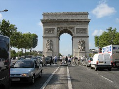 Триумфальная арка на площади Шарля де Голля. Париж. Франция.