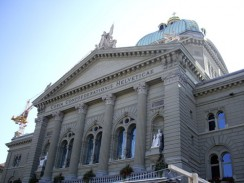 Здание Федерального парламента Бюндесхаус. Берн. Швейцария.