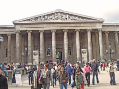 Англия. Лондон. Британский музей
