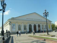 Россия. Московский Манеж в настоящее время служит выставочным залом.