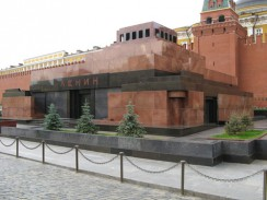 Мавзолей В. И. Ленина. Москва. Россия.