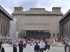 Германия. Берлин. Музей Пергамон