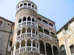 Палаццо Контарини дель Боволо. Венеция. Италия.