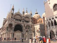 Италия. Венеция. Кафедральный Собор Святого Марка