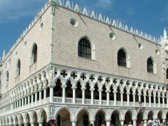 Дворец дожей. Венеция. Италия.