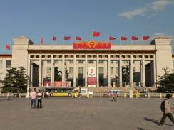Пекин. Национальный музей Китая