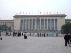 Китай. Пекин. Дом народных собраний.