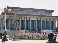 Мавзолей Мао Цзэдуна. Пекин. Китай.