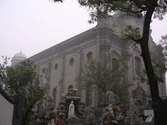 Собор Непорочного Зачатия Пресвятой Девы Марии. Пекин. Китай.