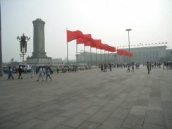 Китай. Пекин. Площадь Тяньаньмэнь