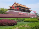 Врата Небесного Спокойствия — главный вход в императорский дворец. Пекин. Китай.