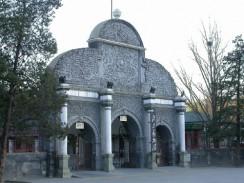 Китай. Пекинский зоопарк.