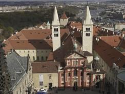 Чехия. Пражский Град. Базилика Святого Георгия