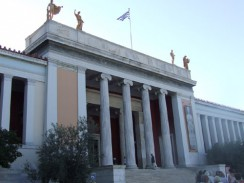 Греция. Афины. Национальный археологический музей