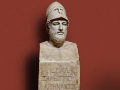 Великий афинянин Перикл. Греция