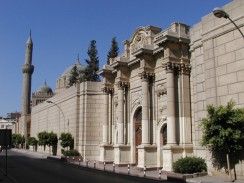 Египет. Каир. Дворец Абдин.
