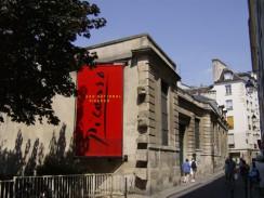 Музей Пикассо. Париж. Франция.