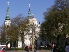 Костел Вознесения Девы Марии в Страговском монастыре. Прага. Чехия.