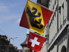 Медведь — главный символ Берна. Швейцария