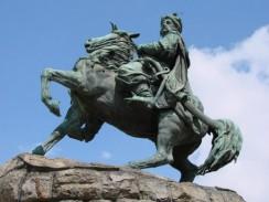 Памятник Богдану Хмельницкому на Софийской площади. Киев. Украина