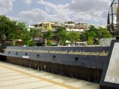Полное название Бангкока на монументе у здания администрации. Таиланд