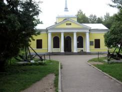 Музей «Ботик». Переславль-Залесский. Россия.