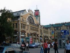 Бессарабский рынок или Бессарабка — рынок в центре Киева. Украина.