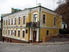Дом-музей М. А. Булгакова. Киев. Украина.