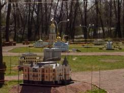 Украина. Парк «Киев в миниатюре»