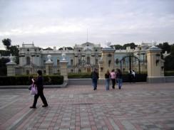Украина. Киев. Мариинский дворец
