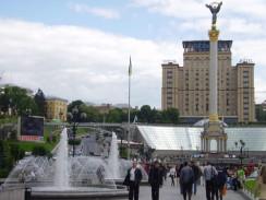 Украина. Центральная площадь Киева — площадь Независимости